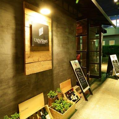 完全個室 特選和牛 UshiAburi 名駅店 メニューの画像