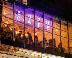 SUZU CAFE ‐jingumae‐イメージ