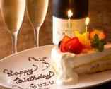 カフェならではの 特製誕生日ケーキなどご用意致します。