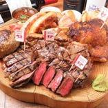ニックストックのステーキ、ハンバーグが堪能できる総重量1kg越えの盛り合わせ!ニックビレッジ☆