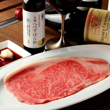 熟成焼肉 マルニク  コースの画像