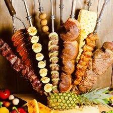 【食べ飲み放題】20種類のシュラスコ食べ放題&ドリンク飲み放題 2h 6,380円