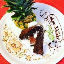★新宿で記念日、誕生日を祝う★