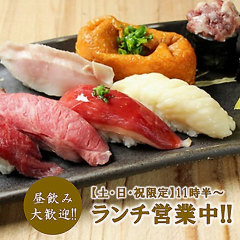 水戸駅北口 肉寿司