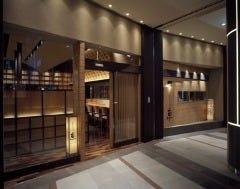 宮崎地鶏炭火焼 車 浜松町店