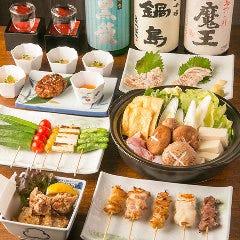 佐賀の高級ふもと赤鶏×厳選日本酒×有田焼 次鶏屋 平塚