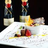 お誕生日や結婚記念日・各種お祝いにはサプライズサービスをご用意いたします(要ご予約時相談)。
