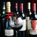 ソムリエが厳選した世界のワインをご提供【世界のワイン】