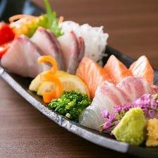 鮮魚3種盛合せ