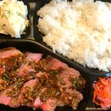 弁当・国産牛ステック定食