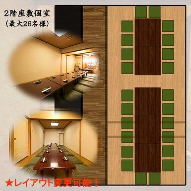 和風創作料理・居酒屋 樹  店内の画像