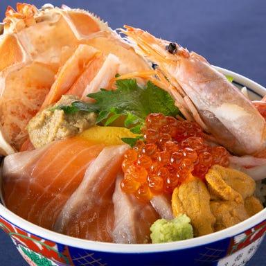 海鮮問屋 地魚屋 浜松町店 メニューの画像