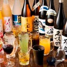 50種以上の豊富な飲み放題メニュー!