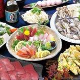 コースは3990円より~♪用途に合わせて各種ございます!