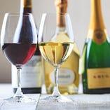 フランス産ワイン【フランス】