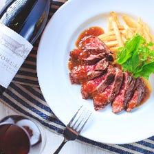 牛ハラミのステーキ フランス産