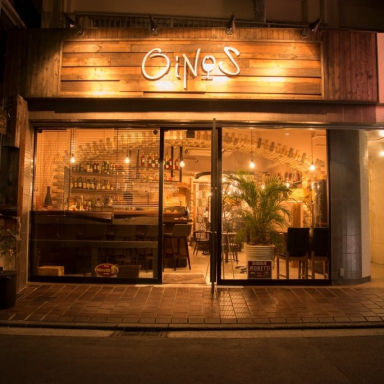 イタリアンダイニング&バル オイノス~Oinos~  メニューの画像