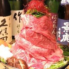 【選べる贅沢 4種類の鍋プラン】博多もつ・肉トロロ・地鶏・肉トロチーズ×8品 3H飲み放題付き3500円