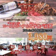 GARDEN TERRACE LION 立命館いばらきフューチャープラザ店