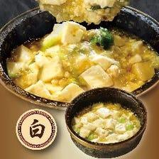 白麻婆豆腐