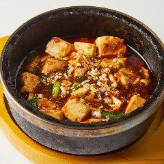 Restaurant Fuiri Hotel Konchinentaru Fuchu