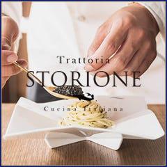 トラットリア ストリオーネ
