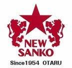 NEW SANKO さっぽろテレビ塔店 メニューの画像