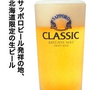 ※飲み放題は感染対策のため、グラス提供とさせていただきます。