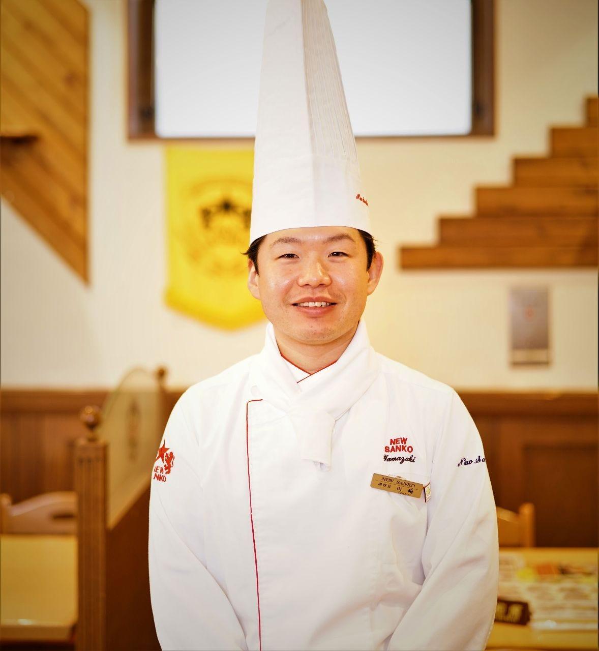 三幸の伝統と新しい料理の融合を!