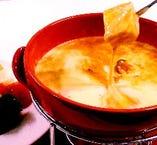 ナポリタンソースチーズフォンデュ