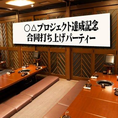 いろはにほへと新札幌サンピアザ店  メニューの画像