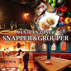 銀座 スナッパー&グルーパー (SNAPPER&GROUPER)