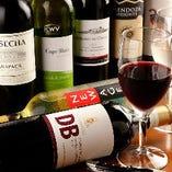 豊富なワイン【チリ】