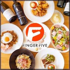 京橋 ワインとイタリアン FINGER FIVE