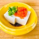 とびっこ豆腐