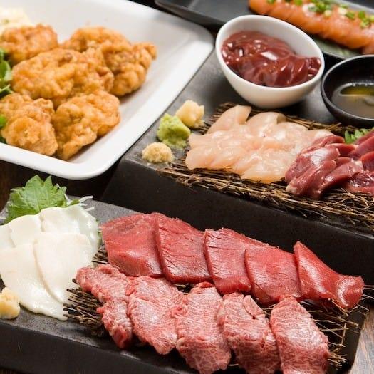 こだわりの九州&沖縄郷土料理