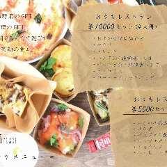 おうちレストラン11000円セット