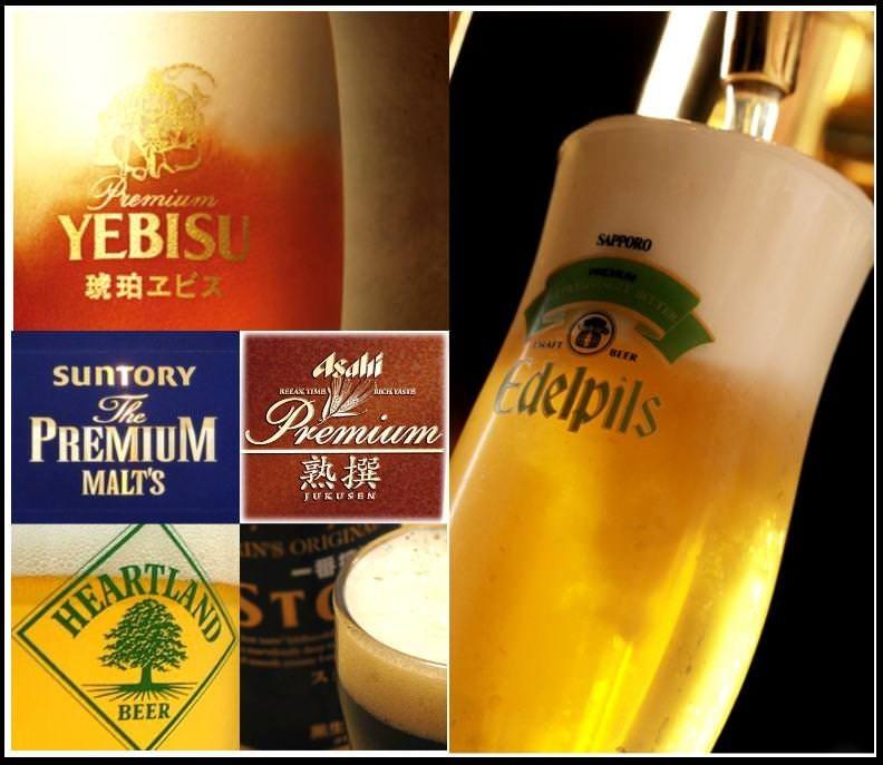 【プレミアムビール】ビール党大満足