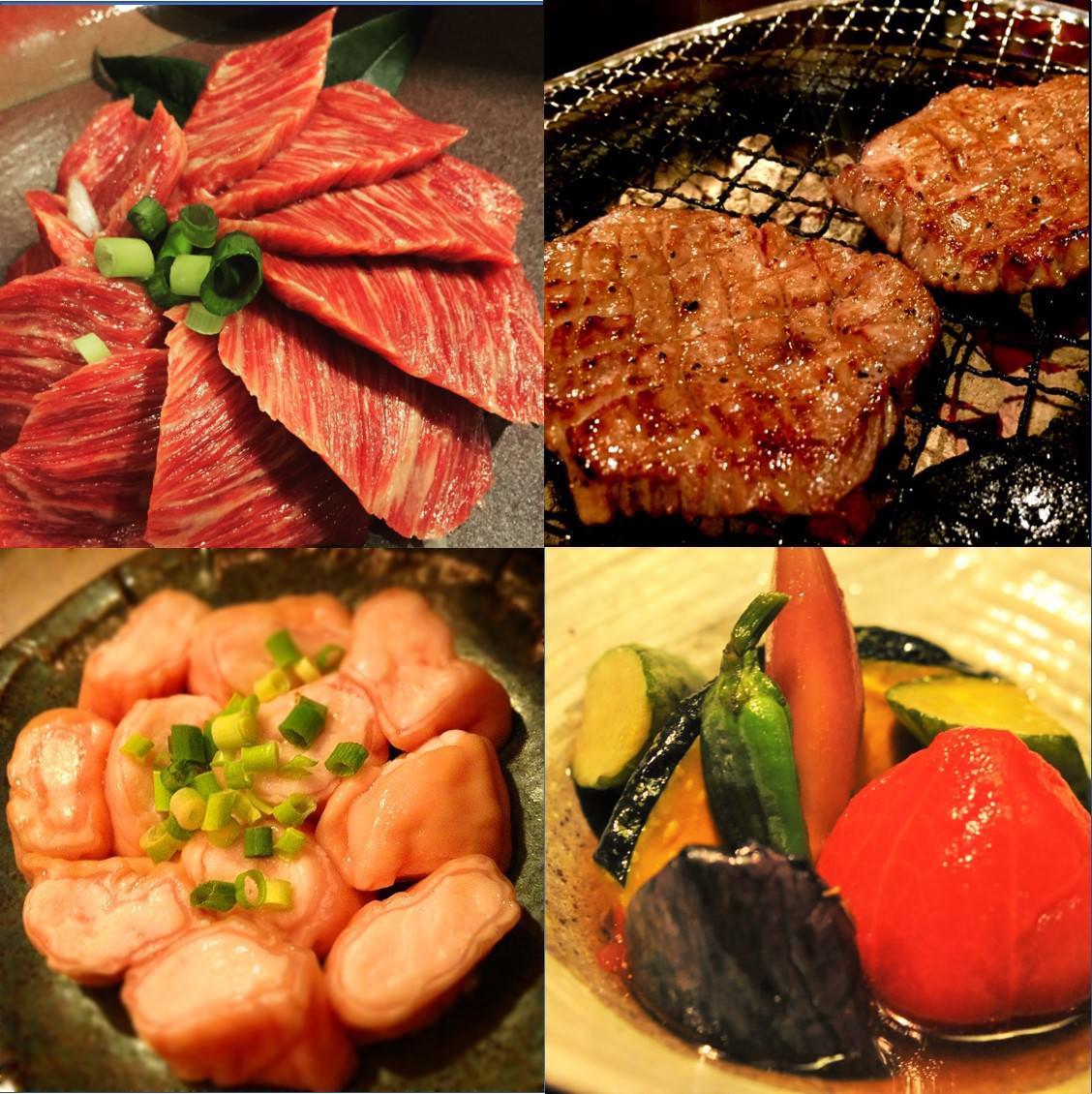 【厚切り牛タン】 炭火焼きコース(上)