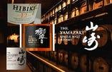 【高級国産ウィスキー】響21年、17年、山崎18年、イチローズモルト秩父などウィスキー通にはたまらない銘柄も取り揃えてあります。