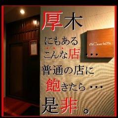 otoCono‐katte. (オトコノカッテ) 本厚木