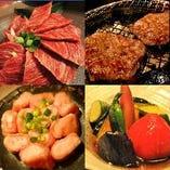 ②【厚切り牛タン】 炭火焼きコース(上)