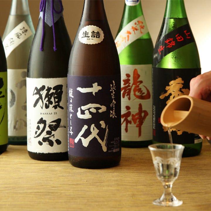 季節もの・希少酒など20種以上の地酒