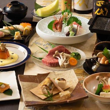 日本料理 空海 別亭  こだわりの画像