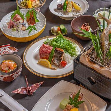 日本料理 空海 別亭  コースの画像