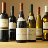 各種ワイン取り揃えております
