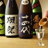 人気が高く入荷が厳しいブランド日本酒の十四代もご用意してます