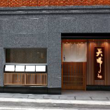 令和2年(2020年)本店移転・新店舗オープン