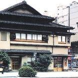 昭和27年 銀座天國、店舗大改造