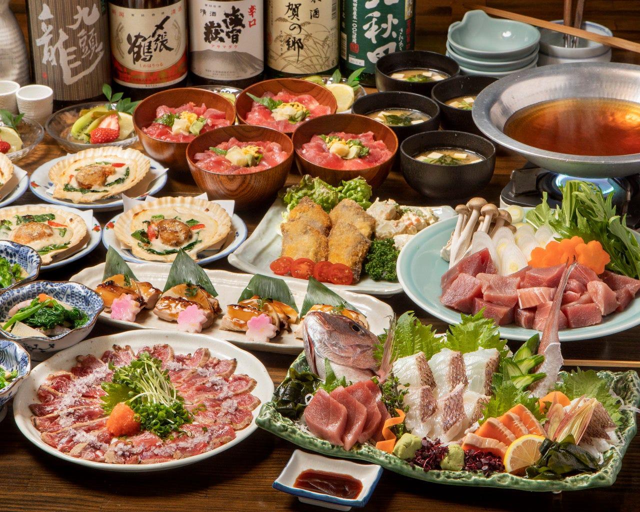 春の味覚宴会飲み放題付4400円~